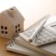 Ile kosztuje budowa domu? Koszt budowy małych i tanich domów - projekty wraz z kosztorysem