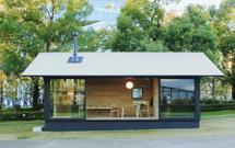 Dom z paczki, dom mobilny i minidom - alternatywa dla mieszkania na kredyt?